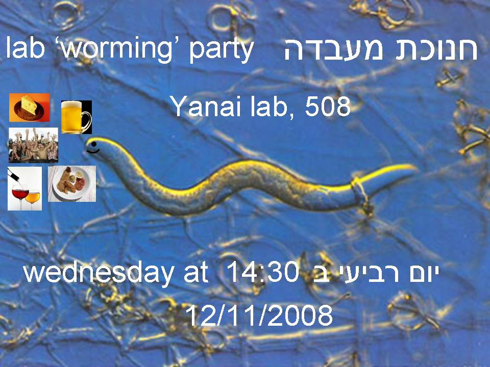lab warming party